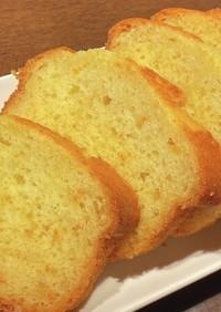 *HMで簡単マーマレードパウンドケーキ*
