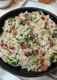 牛肉と小松菜の炊き込みごはん