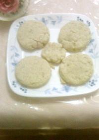 白ゴマクッキーのレシピ