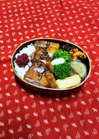 鶏の照り焼きと揚げナストマトグラタン弁当