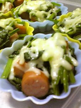 お弁当用冷凍食品☆ポパイチーズ