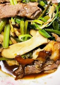 牛肉とキノコの中華炒め