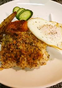 鶏のガリパとゆかりのパン粉焼き