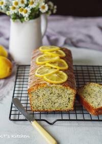 ズッキーニとサワークリームのレモンケーキ