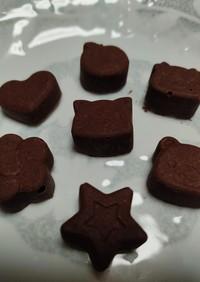 カカオ豆から作るシンプルチョコレート★