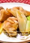 レンジで簡単✿中華風てりやきチキン