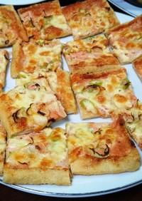 簡単おつまみ! 薄揚げのたらこピザ