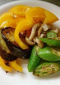 夏野菜のオリーブオイル炒め