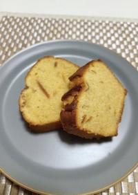 梅とマーマレードのパウンドケーキ