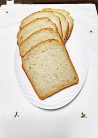 スペルト小麦の天然酵母パン☆HB