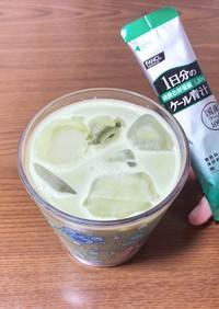 FANCL ケール青汁〜きなこミルク〜