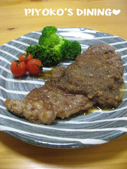ネイティブ直伝♪輸入ステーキの旨い食べ方の写真
