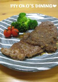 ネイティブ直伝♪輸入ステーキの旨い食べ方
