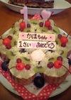 卵無し!1歳のお誕生日ケーキ♪