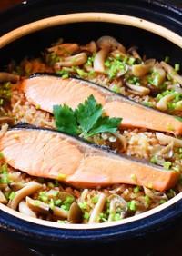 鮭の炊き込みご飯(めんつゆ)