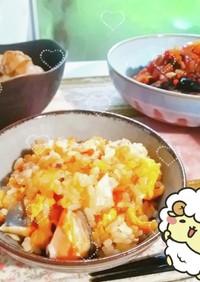 食欲増進☆鮭のクミン風味チャーハン