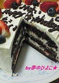 14歳リクエスト誕生日ケーキ(チョコ)