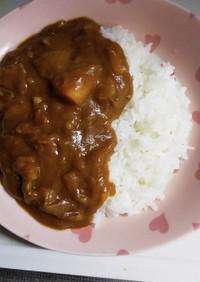 市販ルーブレンドカレー(普通の鍋ver)