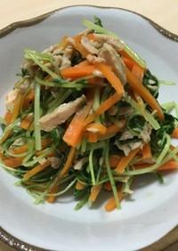 簡単おかず:水菜と人参ツナサラダ