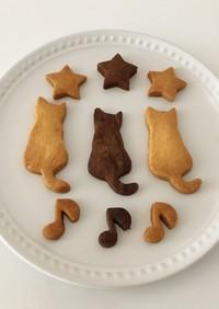 扱いやすい*サクサク型抜きクッキー