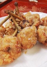 鶏の唐揚げ 塩・胡椒味