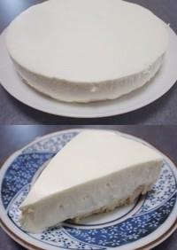 レアチーズクリームケーキ(ゼラチン無)