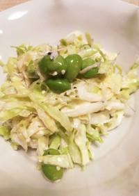 キャベツとしらすと枝豆のサラダ
