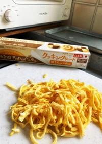【手間なし】オーブントースターで錦糸卵