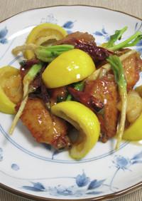 レモン鶏(檸檬鶏)