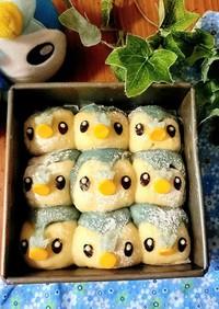 可愛い♡ポッチャマちぎりパン