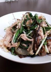 豚肉と水菜の☆塩ごんぶ炒め