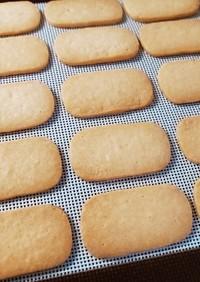 【完全再現】 札幌農学校 ミルククッキー