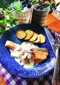秋鮭のムニエルきのこクリームチーズソース