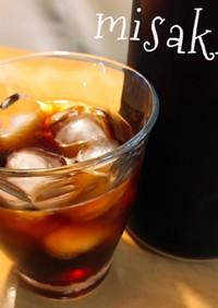 冷蔵庫で簡単☆水出しアイスコーヒー