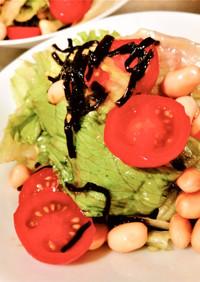 【簡単】お豆と塩昆布のチョレギ風サラダ