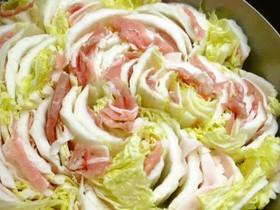 白菜と豚のミルフィーユ鍋 お勧めの食べ方