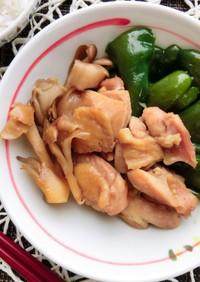 【主菜・副菜】鶏肉とピーマンのしょうゆ煮