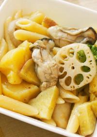 牡蠣と秋野菜のアヒージョ風ペンネ