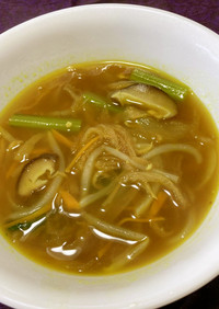 【保育所給食】切干大根のカレースープ
