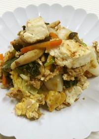豆腐とツナのチャチャっとチャンプルー