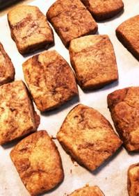粉ミルク消費マーブルクッキー
