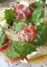 カプレーゼ風♪ 豆腐としそトマトのサラダ