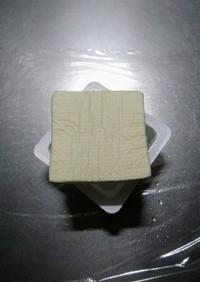 全ズボラさんに告ぐ『㊙️豆腐の水切り術』