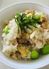 あさりと生姜の味付けご飯^ ^