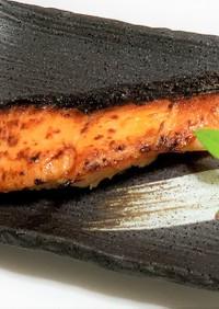 魚の西京漬(だし入り白みそ使用)