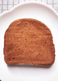 HB 米粉ココアミルク食パン