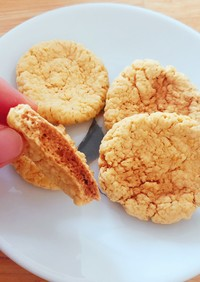 卵黄とソイプロテインのクッキー