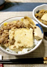 めんつゆが決め手!ご飯のおかずに肉豆腐!