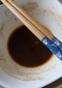 1980年代風ニンニク豚骨ラーメンスープ