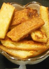 食パンの耳で揚げパン